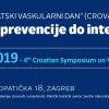 """4. ZNANSTVENI SIMPOZIJ """"HRVATSKI VASKULARNI DAN"""" CROVASCULAR 2019."""