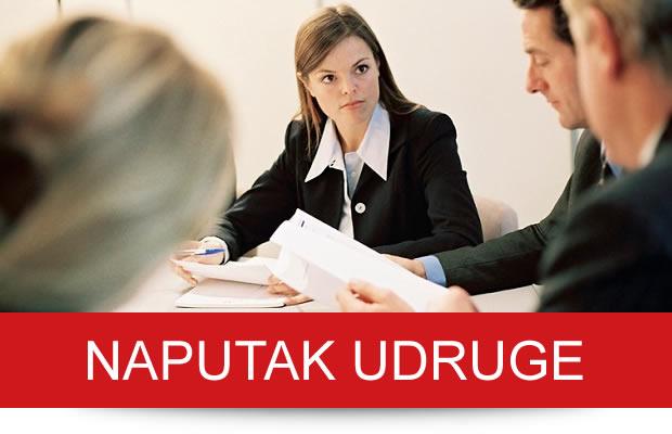 Naputak vezan za potraživanje i izdavanje potvrda u obiteljskoj medicini u Hrvatskoj
