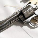 Traži se pojašnjenje – Zakon o nabavi i posjedovanju oružja građana NN 94/18.
