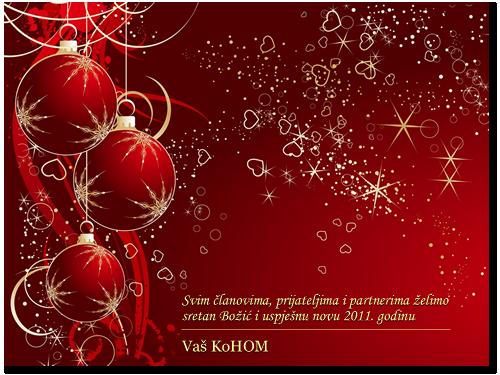 božićna čestitka Božićna čestitka | KoHOM božićna čestitka